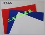 长城橡胶  直销  耐油  耐高温  抗腐蚀  耐老化硅胶板