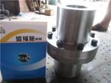 全国热销 YL12凸缘联轴器 工程机械配件联轴器