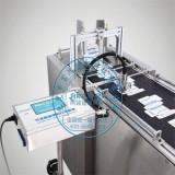 食品薄膜条码喷码机 防伪码喷印设备 哪家喷码机质量好