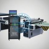 热销UV喷码机价格 高速喷码UV打码机 包装袋喷码设备