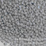 TPE材料挤出硬度60-90A(灰白颜色)