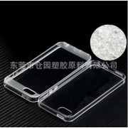 TPE塑胶料包胶PA66(硬度60-85A)白色黑色 支持加