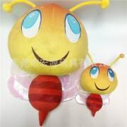 厂家批发直销 卡通创意大眼睛毛绒玩具小蜜蜂公仔企业吉祥物礼品
