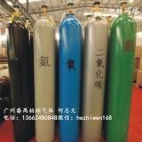 广州南沙工业气体氩气氢气99.999%纯度