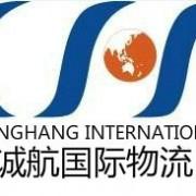 胶水进口清关,胶水包税进口,香港进口代理