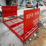娄底工地洗轮机,长沙加邦,湖南工地洗轮机品牌