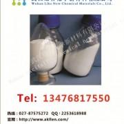 生产厂家,原料供应,叔丁醇镁32149-57-8