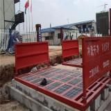 长沙自动洗轮机厂家批发_衡阳自动洗轮机_长沙加邦