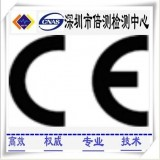 深圳公明重物冲击测试实验室