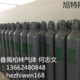 番禺高纯氩气氮气混合气供应
