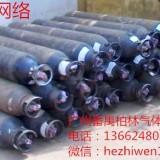 番禺区南村镇氩气氮气混合气40L钢瓶供应