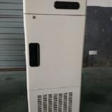 小型低温冰箱零下40℃ 30L立式实验室冰柜 材料实验箱冷冻