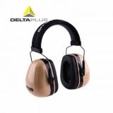 代尔塔103016高端隔音耳罩专业防噪音睡眠睡觉用射击工作学