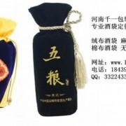 郑州绒布酒袋定做厂家|定做绒布酒袋