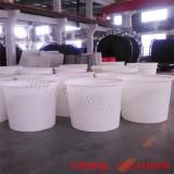 安庆500L敞口圆桶 食品加工塑胶桶 优质酿酒桶价格
