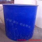 合肥敞口圆桶 耐腐蚀塑胶化工桶 大型2立方腌制桶