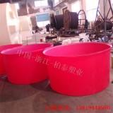 海盐化工桶 优质3000L敞口圆桶 大型生态养殖塑料鱼池
