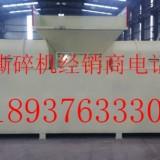 芜湖卖塑料金属橡胶轮胎撕碎机双轴撕碎机刀片厂家经销商新价