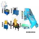 sbs合成橡胶磨粉机_共和县橡胶磨粉机_豫民机械