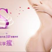 安河桥北签约减肥机构北京泛亚大厦哪里减肥效果