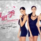 北京西城签约针灸减肥,广安门腋下脱毛便宜,北三环火罐减肥机构