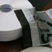 18mm破坏性胶带 气泡袋快递袋封口热熔胶破袋胶带