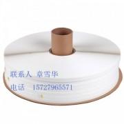 专业生产8mm破坏性胶带