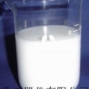 发酵消泡剂在食用菌发酵过程中的应用,四海食用菌发酵消泡剂