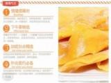 深圳食品进口报关报检|食品进口报关流程