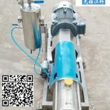 PHM 管线式高剪切乳化机