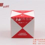 特氟龙高温胶带厂货直供|特氟龙高温胶带|工藤胶带