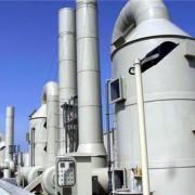 鄂州有机废气处理|广州蓝清|化工有机废气处理
