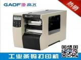 斑马不干胶打印机
