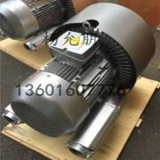 25KW高压鼓风机 大功率高压鼓风机