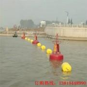 汕尾水产养殖警示分区浮筒