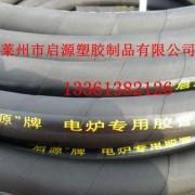 山东胶管厂供应精品电炉管,电缆保护管批发,启源塑胶