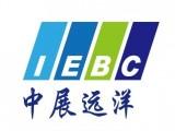 2017年越南第26届国际工业博览会