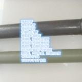 螺丝管、PVC胶管、25螺杆套管批发价格