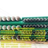 邵阳双壁波纹管生产厂家