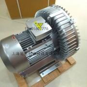 RB-055环形鼓风机 3.7KW环形鼓风机