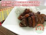 隆江猪脚饭店的品种要想火候控制的问题