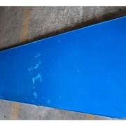 PE板材的行情价格_宇昂塑胶制品(图)_PE板材的生