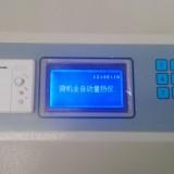 锡林郭勒盟锅炉醇基油热值检测仪开平牌为什么这么好用?
