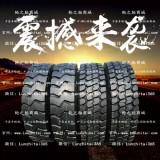 矿山轮胎割标轮胎\1400-24型号轮胎