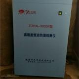 鞍山煤矸石砖坯热量化卡机|砖厂大卡化验机