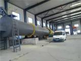 有机肥设备加盟_腾达化工机械_有机肥设备图片