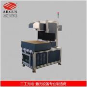 中国贺卡-激光镂空、打孔、雕刻、打标