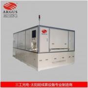鄂尔多斯|激光刻膜机|三工光电厂家直销