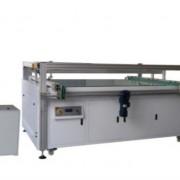 汉中|太阳能组件测试仪|专业光伏成套设备制造商