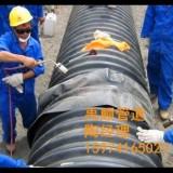 益阳禹顺HDPE钢带管SN8